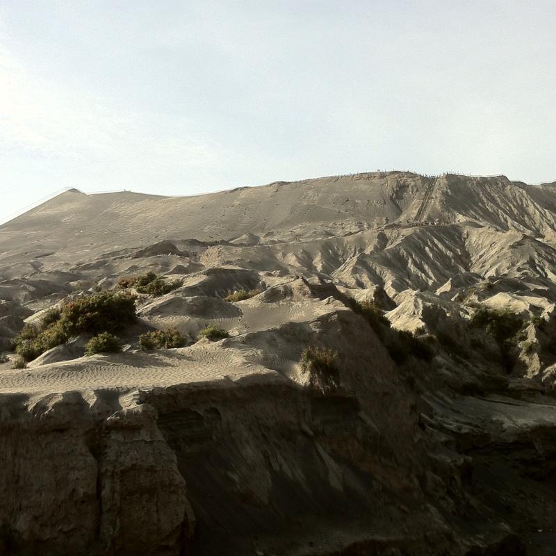 Mount Bromo (mp3)